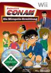 Detektiv Conan: Die Mirapolis-Ermittlung
