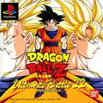 Dragonball Z: Ultimate Battle 22